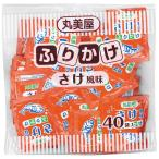 全国送料無料 丸美屋 特ふり さけ風味 2.5g × 40個 【