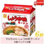 マルちゃん しょうゆ味ラーメン 5食パック×12袋 東北・信越・静岡限定品 送料無料