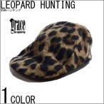貝雷帽 - grace hat ZEBRA HUNTING NUNU グレース 豹柄 ヒョウ柄 ハンチング キャップ ウール レオパード CAP HAT 帽子 鳥打帽 ベレー帽