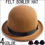 ウール ボーラーハット メンズハット 山高帽 チャップリン メルトン 帽子ダービー ハット 帽子 HAT
