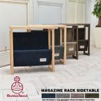 サイドテーブル テーブル 収納 収納付き モダン 木製 ロー おしゃれ スリム ソファ 低い 小さめ シンプル ベッドサイドテーブル ベッド