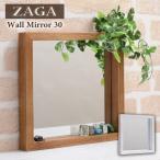 鏡 姿見 ミラー アンティーク 壁掛け 木製フレーム 木