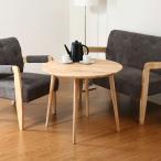 カフェテーブル テーブル 丸 ダイニングテーブル おしゃれ 高さ60 北欧 コーヒーテーブル 丸形 2人用 カフェ 木製 二人