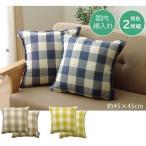 ソファー用 大きい 厚い 厚め 分厚い 座布団 サイズ 黄色 青