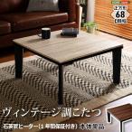 こたつテーブル 北欧 ローテーブル 安い コタツ リビングテーブル こたつ おしゃれ 1人用 リビングテーブル 幅70 センターテーブル 正方形 コーヒーテーブル 35