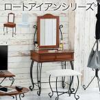ドレッサー 化粧台 おしゃれ 安い コンパクト 収納 大きい メイクボックス スリム 北欧 白 幅65 スツール 椅子 机 テーブル 収納付き 1面鏡椅 チェア