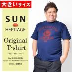 Tシャツ メンズ 大きいサイズ おおきいサイズ 半袖シャツ アーミー カジュアルTシャツ 2L 3L 4L 5L XL XXL XXXL ビックサイズ イワショー オシャレ