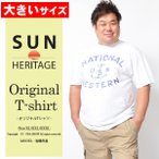 Tシャツ メンズ 大きいサイズ おおきいサイズ 半袖シャツ マリン イカリ カジュアルTシャツ 2L 3L 4L 5L XL XXL XXXL ビックサイズ イワショー オシャレ