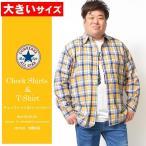 長袖シャツ 大きいサイズ おおきいサイズ メンズ チェックシャツ 長袖の画像