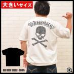 Tシャツ メンズ 大きいサイズ  ビックサイズ ビックサイズ ラインストーン 刺繍 ドクロ クルーネックの画像