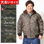 ジャケット 大きいサイズ おおきいサイズ メンズ 迷彩 カモフラ 迷彩柄 パーカー パーカ 中綿ジャケット ブルゾン