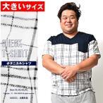 Tシャツ 大きいサイズ メンズ 半袖Tシャツ ロンT チェック 2L 3L 4L 5L XL XXL XXXL XXXXLの画像