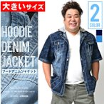 大きいサイズ おおきいサイズ シャツ メンズ 半袖シャツ パーカー デニムシャツ ビックサイズ 2L 3L 4L 5L XL XXL XXXL XXXXL  イワショー
