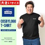 Tシャツ 大きいサイズ メンズ 半袖Tシャツ ロンT ロングTシャツ 2L 3L 4L 5L XL XXL XXXL XXXXLの画像