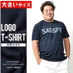 tシャツ 無地 大きいサイズ メンズ tシャツ シンプル 大きいサイズ メンズ tシャツ アメカジ 大きいサイズ 2L 3L 4L 5L XL XXL XXXL XXXXLの画像