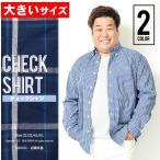 シャツ 大きいサイズ おおきいサイズ 長袖シャツ チェックシャツ メンズ 2L 3L 4L 5L XL XXL XXXL ビックサイズ イワショー ネルシャツ チェックシャツ