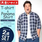 シャツ 大きいサイズ メンズ 七分袖シャツ 7分袖 パナマシャツ Tシャツ ボーダー オシャレ 大きめ 2L 3L 4L 5L XL XXL XXXLの画像