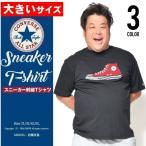 Tシャツ 大きいサイズ メンズ 半袖tシャツ 2L 3L 4L 5L XL XXL XXXL XXXXL キングサイズ ビックサイズ イワショー マリン 夏服 コンバース CONVERSEの画像