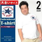 Tシャツ 大きいサイズ メンズ コンバース CONVERSE 半袖tシャツ 白黒ホワイトブラック 2L 3L 4L 5L キングサイズ ビックサイズ イワショーの画像