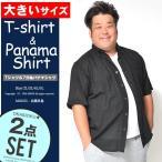 大きいサイズ メンズ シャツ 半袖シャツ チェックシャツ Tシャツ 半袖Tシャツ 夏服 大きい イワショー ホワイト ブラック XL XXL XXXLの画像