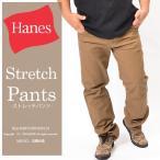 ストレッチパンツ 大きいサイズ おおきいサイズ メンズ コットンパンツ ベージュ デニム スキニーパンツ スキニーチノ