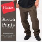 ストレッチパンツ 大きいサイズ おおきいサイズ メンズ コットンパンツ ベージュ デニム スキニーパンツ スキニーチノの画像