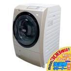 E4501NU 30日保証!【美品】ドラム式洗濯乾燥機 日立 BD-S7400L 12年製 洗9kg/乾6kg 左開き ビッグドラム スリム 節水 おまけ付き!家電 即決 洗乾