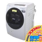 H3567NU 30日保証!【美�
