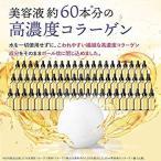 シマボシ shimaboshi コンセントレートボール 3袋セット 美容液 美白 エイジング ケア コラーゲン 美肌