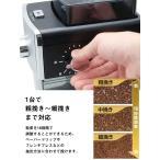 Yahoo!R-AiNet2019年新商品dretec(ドリテック) コーヒーグラインダー 電動 コーヒーミル 臼式 ワンタッチで自動挽き 杯数・粒度調整ダイヤル付き