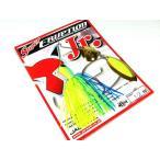 JACKALL(ジャッカル) スピナーベイト スーパーイラプション Jr. 1/2oz ブルーバックチャート