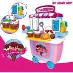 baob? アイスクリーム屋さん おままごとセット アイスクリーム アイス屋 お店屋さんごっこ 女の子 おもちゃ お誕生日プレゼント 入園の