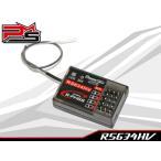 MALTA - PowerStar RS634HV 2.4G フタバS-FHSS互換受信機 4CH+S.BUS 日本語説明書付 PS-RS6