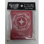 ゲートルーラーカードスリーブ 002 ゲートルーラーVer.2(白) パック