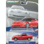 1/64 コルベット 2012 Corvette Z06 General Motors Collection Series 1 グリーンライト GREENLIGHT
