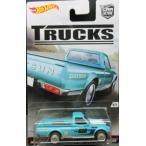 1/64 ダットサン トラック Datsun 620 ホットウィール Hot Wheels