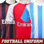 サッカーユニフォーム 福袋 プラクティスシャツ ユニフォーム フットサル トレーニングシャツ 1枚入り