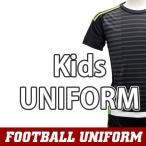 子供 サッカーユニフォーム 福袋 プラクティスシャツ キッズ ユニフォーム フットサル 上下セット 1枚入り