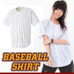 ベースボールシャツ ダンス衣装 ヒップホップ  チームユニフォーム ホワイト ストライプ 野球 ユニフォーム