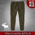 アバクロ スウェットパンツ メンズ 緑/グリーン アバクロ(アバクロンビー&フィッチ Abercrombie & Fitch)