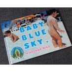 蜷川実花写真集 『 BABY BLUE SKY. 』