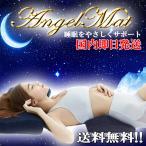 腰枕 形状記憶低反発腰枕 腰痛 安眠 妊婦用枕 足のむくみ カバー 洗える 睡眠 快眠