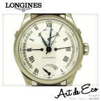 ロンジン 腕時計 マスターコレクション レトログラード3/ブランド時計/人気/おすすめ/中古/美品/仕上げ済