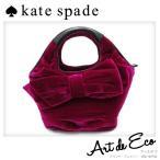 ケイトスペード kate spade ベロアトートバッグ Broadway Bow tate/ブランド/レディース/人気/おすすめ/美品/中古