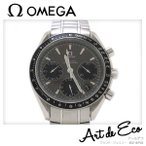 ショッピングオメガ OMEGA オメガ スピードマスター デイト 32330404006001 メンズ 腕時計/ブランド時計/メンズ/人気/おすすめ/中古/仕上げ済/送料無料