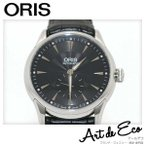 オリス ORIS 腕時計 アートリエ スモールセコンドデイト/ブランド時計/メンズ/人気/おすすめ/中古/美品