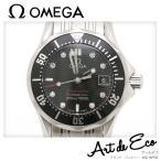オメガ 腕時計 シーマスター プロフェッショナル300 レディースクォーツ 8Pダイヤ/ブランド時計/レディース/人気/おすすめ/中古/美品/仕上げ済