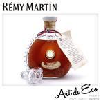 古酒 コニャック ブランデー レミーマルタン ルイ13世 ベリーオールド バカラ クリスタル ボトル 人気 おすすめ 中古 洋酒