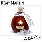 古酒 コニャック レミーマルタン ルイ13世 ベリーオールド バカラ クリスタル ボトル REMY MARTIN 人気 おすすめ 中古 洋酒