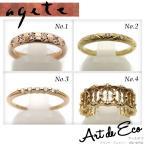 アガット agete 指輪 K10 K18 リング ダイヤ 重ね付け ブランド レディース 人気 おすすめ 中古 美品